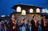 불기 2563년 부처님오신날